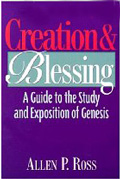 Creation & Blessings